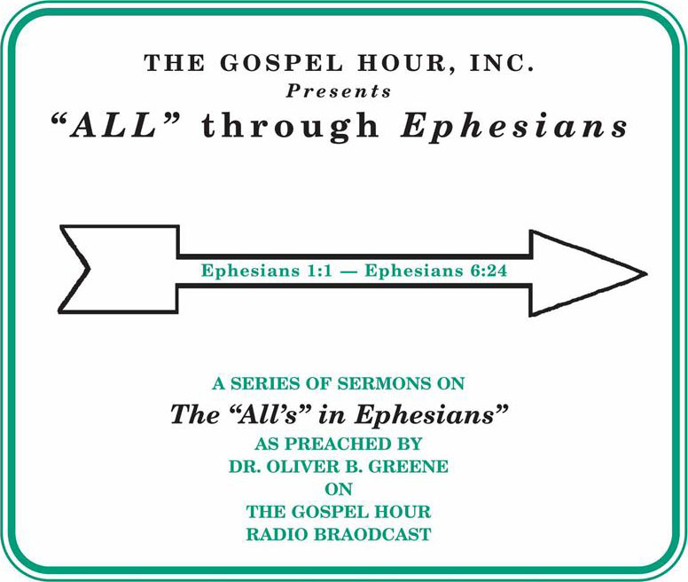 All Through Ephesians